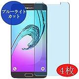 VacFun Lot de 4 Anti Lumière Bleue Film de Protection d'écran pour Samsung Galaxy A5 2016 / A5 Plus A5100 SM-A510F sans Bulles, Auto-Cicatrisant (Non vitre Verre trempé) Anti Blue Ray/Light