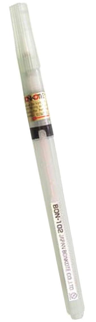 超高層ビルリア王規制日本ボンコート ボンペン ブラシタイプ(細) 5本入り BON102