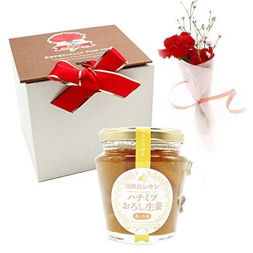 遅れてごめんね「母の日フラワー2020」ハチミツおろし生姜レモンと生花のプチカーネーション 母の日カード付