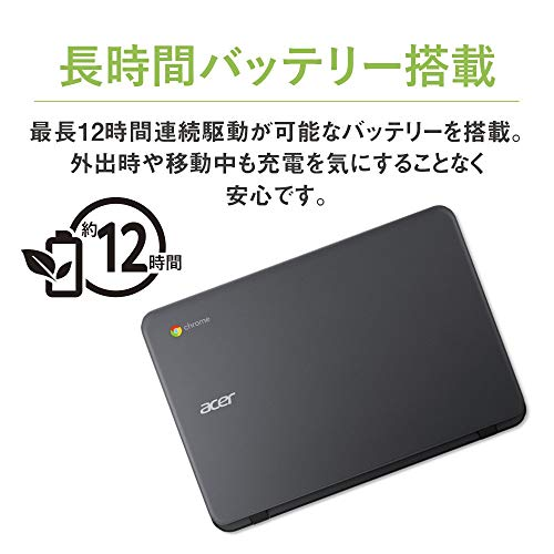 412p+9g23hL-Amazonのブラックフライデー開催、Chromebookは…