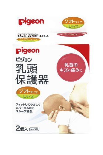PIGEON nipple Shield soft type size L 2 pieces diameter 13 mm