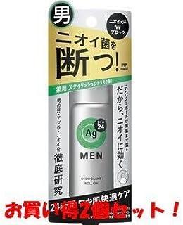 (資生堂)エージー(Ag)デオ24メン メンズデオドラントロールオン スタイリッシュシトラスの香り 60ml(医薬部外品)(お買い得2個セット)