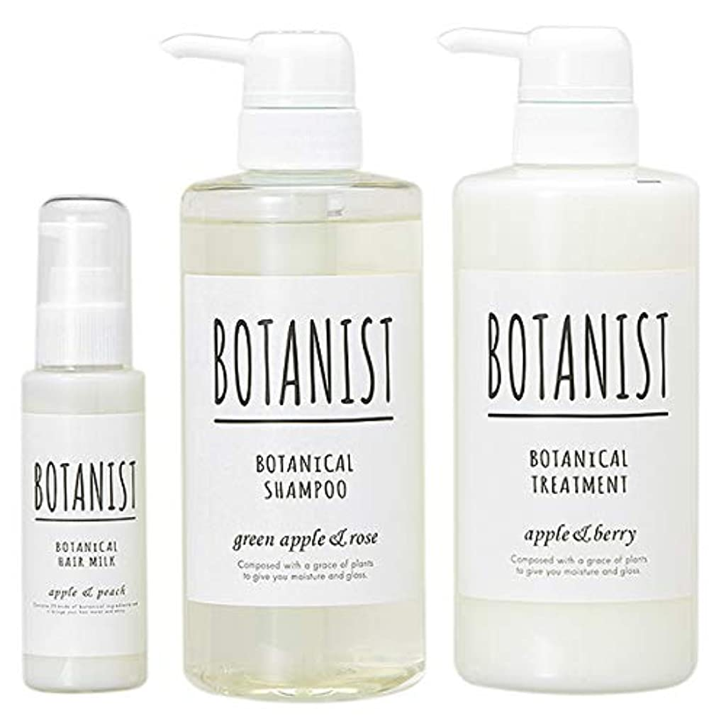 浴配当方言ボタニスト BOTANIST さらさらスムース3点セットB (シャンプー490mL + トリートメント490g + ヘアミルク80mL)
