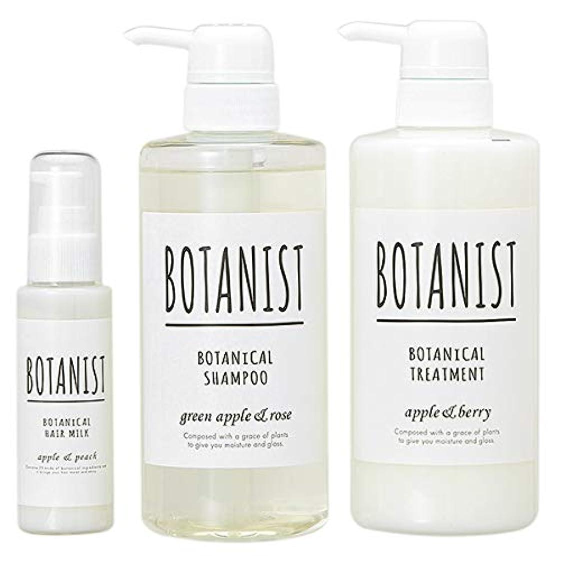姉妹品種注入ボタニスト BOTANIST さらさらスムース3点セットB (シャンプー490mL + トリートメント490g + ヘアミルク80mL)