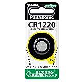 パナソニック リチウム電池 コイン形 1個入 CR1220P