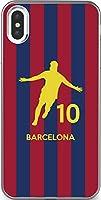 サッカー iPhone Xperia Galaxy Android シルエット スマホケース カバー(ホーム/バルセロナ:10番_B) 19 Docomo XPERIA XZ2(SO-03K)