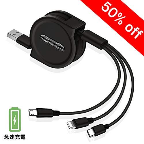 BUTEFO 巻き取りケーブル ライトニングケーブル/Micro USB ケーブル/Type-C ケーブル 3in1 充電ケーブル iphone/android/type-c 3A急速充電 長さ調整可能 120cm (ブラック)