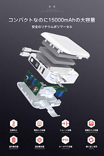 【PD3.0&QC3.0対応一台5役】モバイルバッテリー15000mAh18W大容量PD対応折畳みプラグ急速充電(Type-C入出力ポート/PowerDelivery対応/USB-c&Lightningケーブル内蔵/PSE認証済)軽量コンセントLCD残量表示iPhone/iPad/Switch/Android等対応