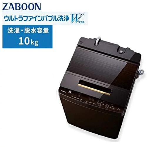 東芝 全自動洗濯機 ザブーン ブラウン AW-10SD8-T