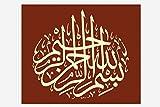 Lona árabe de caligrafía islámica – 'Bismillah-IR RAHMAAN-IR Raheem' – Pintada a mano – cualquier color – grande 60 x 50 cm – Decoración de pared para salón/dormitorio