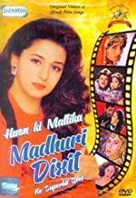 Husn Ki Mallika Madhuri Dixit Ke Superhit Geet (Original Vidoe of Hindi Film Songs)