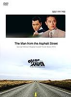 「アスファルトの男」ビジュアル・オリジナル・サウンドトラックDVD
