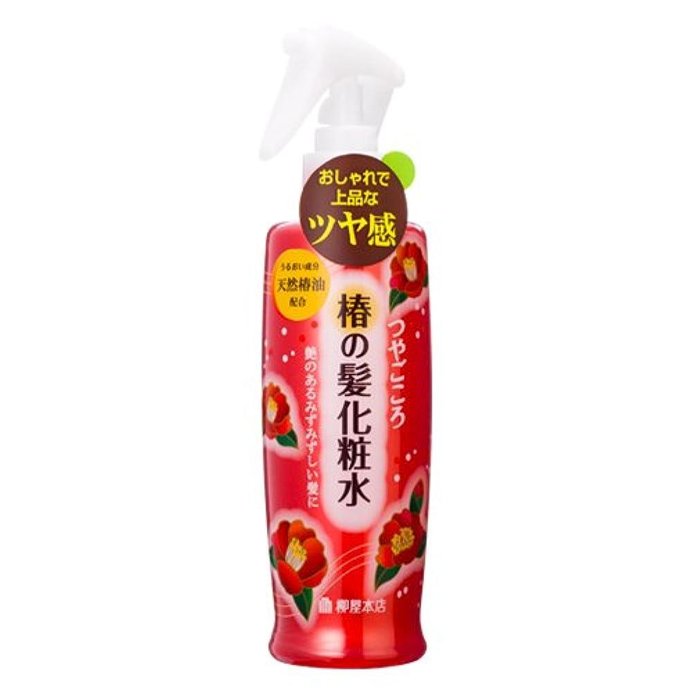 百科事典に対応深さつやごころ 椿の髪化粧水250ml