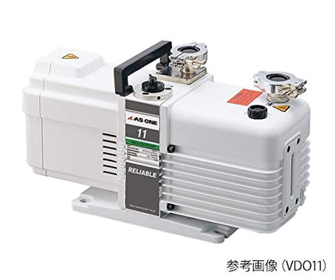 すばらしいです浸漬力学アズワン DC油回転真空ポンプ VDO22 4-450-02 《研究?実験用機器》