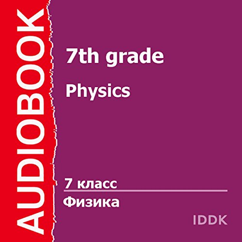 Physics for 7th Grade [Russian Edition] cover art