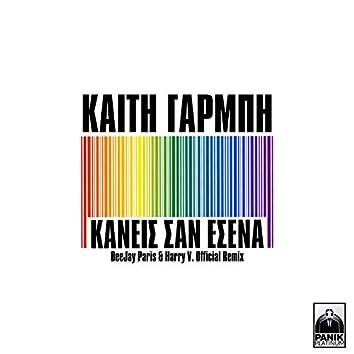 Kaneis San Esena (DeeJay Paris & Harry V. Remix)