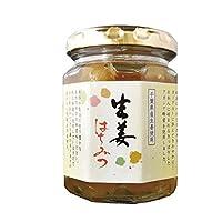 生姜はちみつ 150g 1本[生姜蜂蜜 しょうが蜂蜜 しょうが蜂蜜漬け] 【ちば県産品】