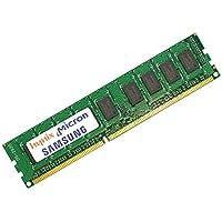 Memoria RAM de 8GB HP-Compaq ProLiant MicroServer Gen8 G1610T (DDR3-12800 - ECC)