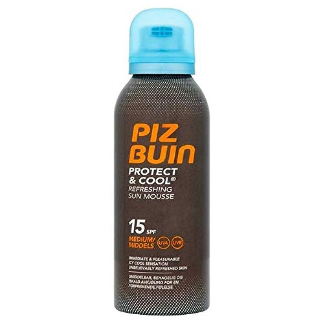 愛情深い世論調査もろい[Piz Buin] ピッツのBuinのは、太陽のムースSpf15の150ミリリットルを保護&クール - Piz Buin Protect & Cool Sun Mousse SPF15 150ml [並行輸入品]