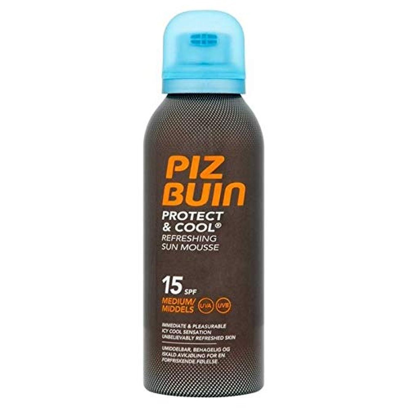 委員会ふくろう領事館[Piz Buin] ピッツのBuinのは、太陽のムースSpf15の150ミリリットルを保護&クール - Piz Buin Protect & Cool Sun Mousse SPF15 150ml [並行輸入品]