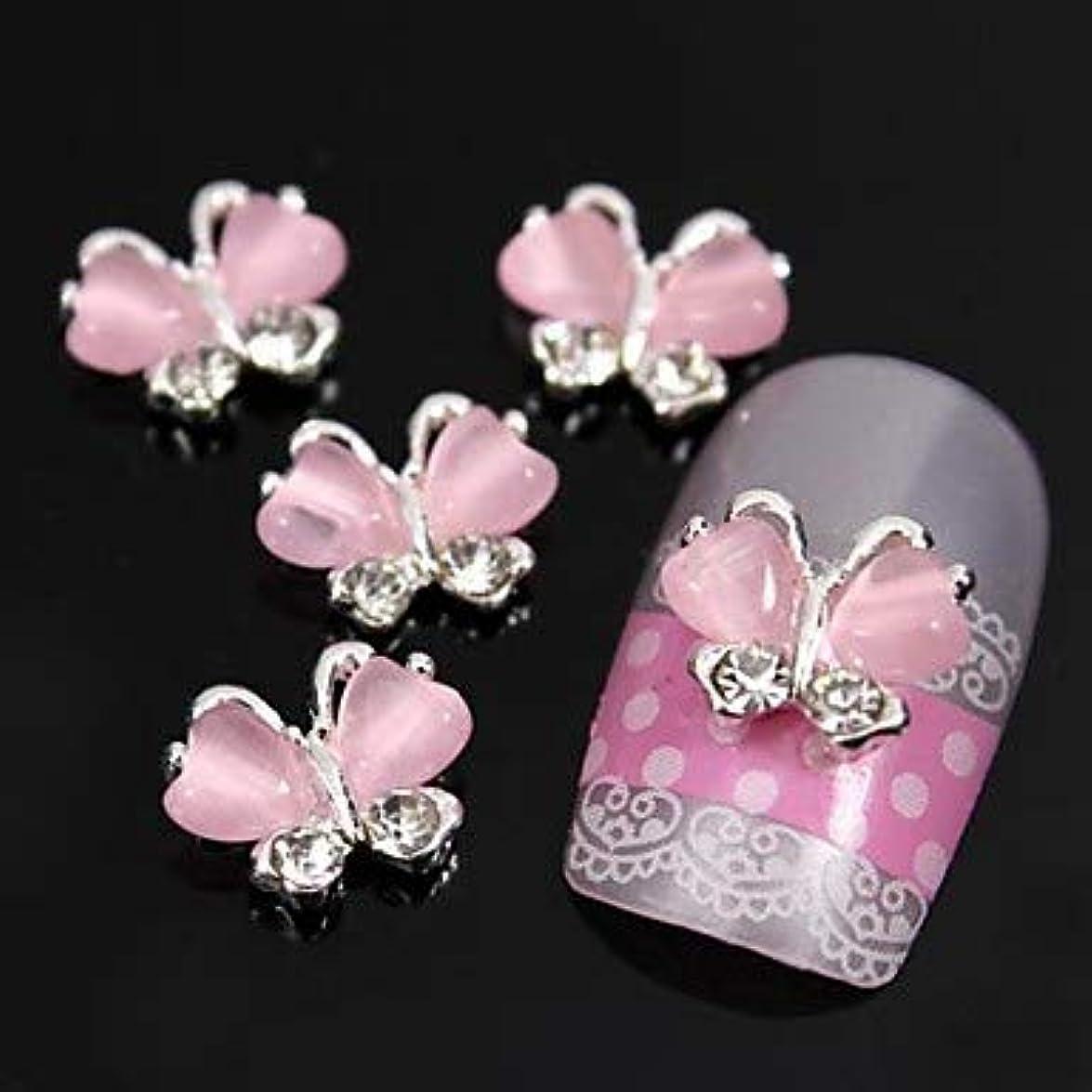 デッド規制するのためにピンク猫の目の石3d合金ネイルアートの装飾が付いている10pcs飛行蝶