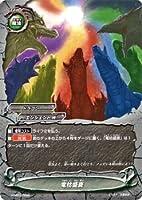 バディファイト 竜枯盛衰/ゲキ強!! バディレアトリプルデッキ(BF-H-SS01)/シングルカード