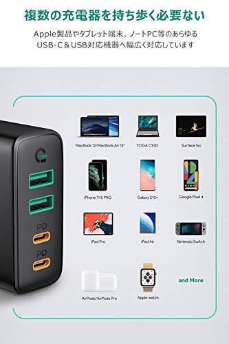 PD充電器AUKEYusb充電器(48WPD対応4ポートUSB-C×2USB-A×2急速充電器)PowerDelivery3.0対応/折畳式/PSE認証済iPhone11/11Pro、iPadPro、MacBookAir、SwitchなどUSB-C機器対応PA-D52