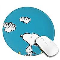 マウスパッド スヌーピー 可愛い おしゃれ 携帯 20cm ラバーマウスパッド デスクトップ ノートブックマウスマット ズレない かっこいい アニメ 滑り止め 高級感 耐摩耗性 高耐久性 キャラクター かわいい 防水 新品 疲労低減 滑り止め 水で洗える 多用途 高級感 ゲーム用 人気 おしゃれ