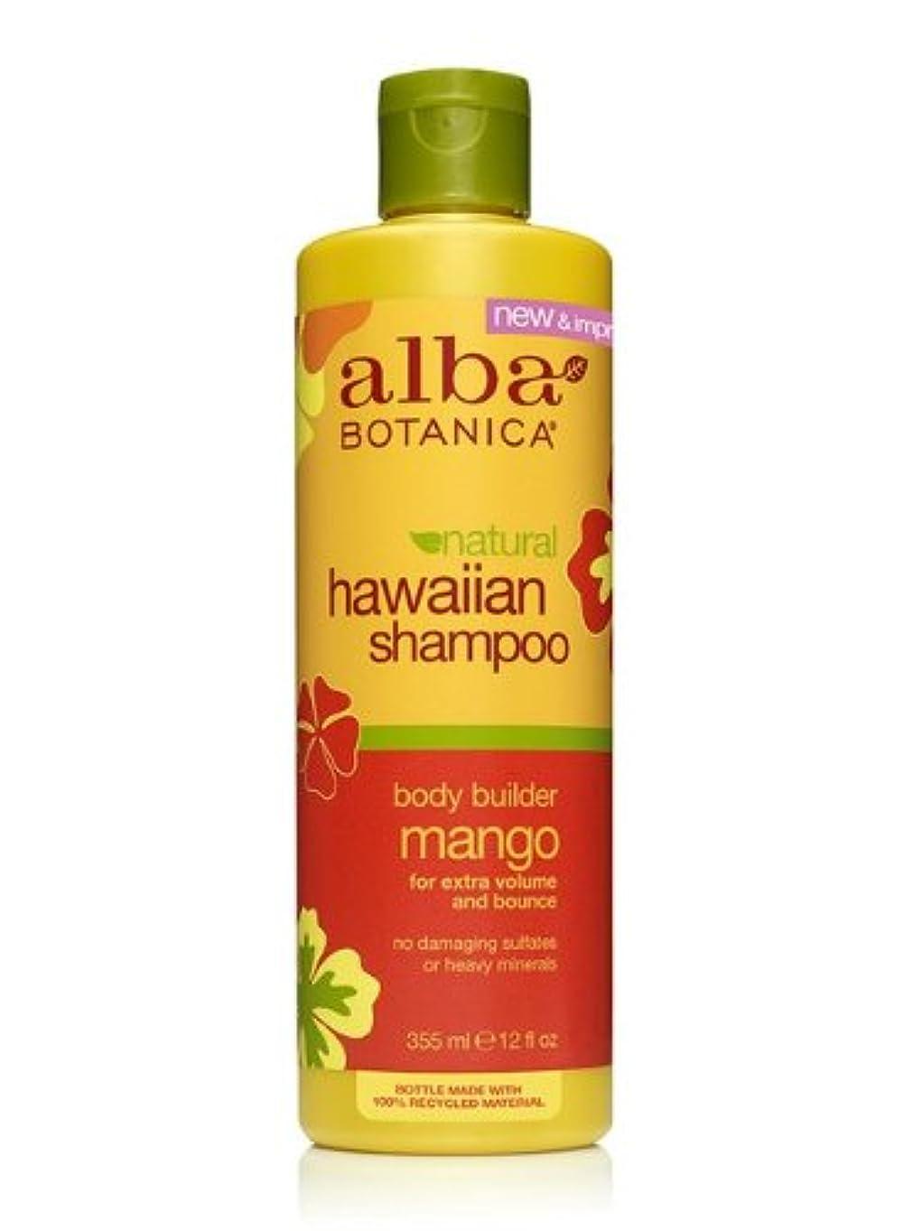 うまくやる()債務専門知識alba BOTANICA アルバボタニカ ハワイアン シャンプー MG マンゴー