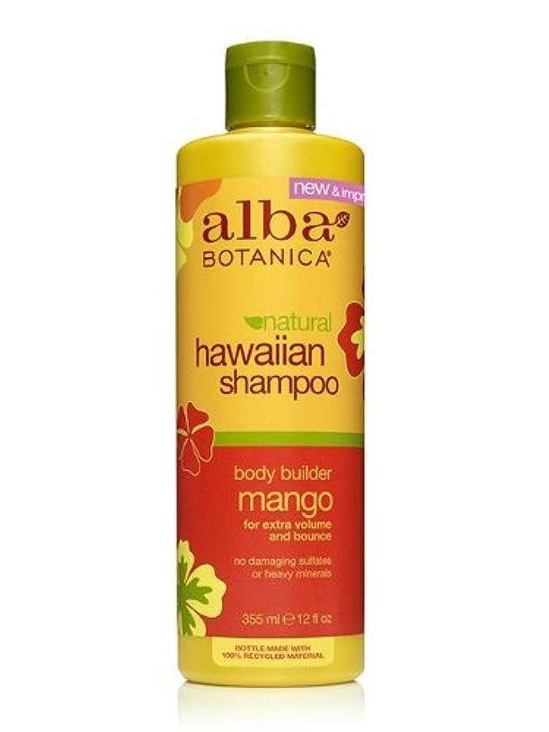 試してみる殺します海alba BOTANICA アルバボタニカ ハワイアン シャンプー MG マンゴー