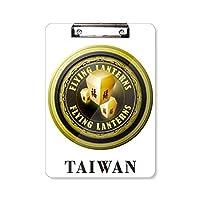 ロゴ台湾フライング・ランタン フラットヘッドフォルダーライティングパッドテストA4