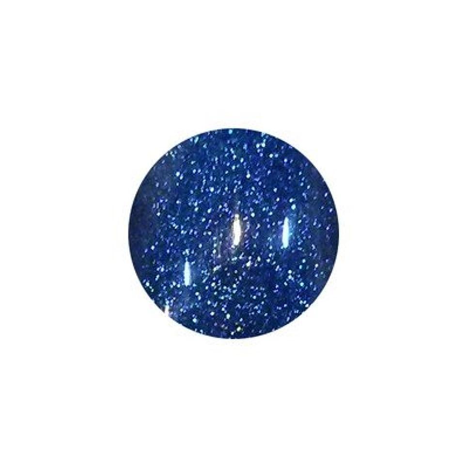 絶えず布セラーアイスジェル カラージェル LP-387 3g