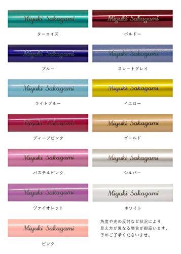 モクモク『ハーバリウムボールペン』