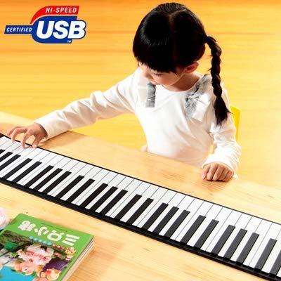 LIUXING Portátil USB Midi Rollup 88 Teclas estándar Piano de Teclado...