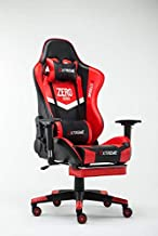 Extreme Zero Series Gaming Chair Black & RED with foot rest