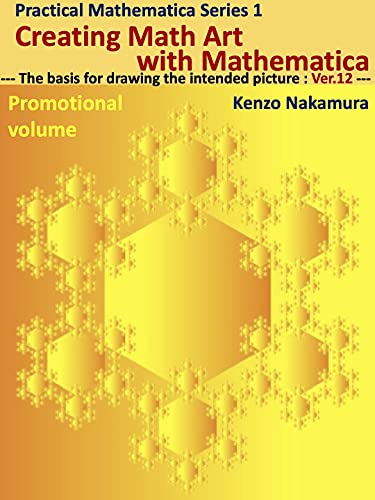 Creating Math Art with Mathematica Promotional volume: ---The basis for drawing the intended picture--- (Practical Mathematica Series Book 1) (English Edition)