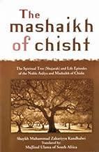 The Mashaikh of Chisht