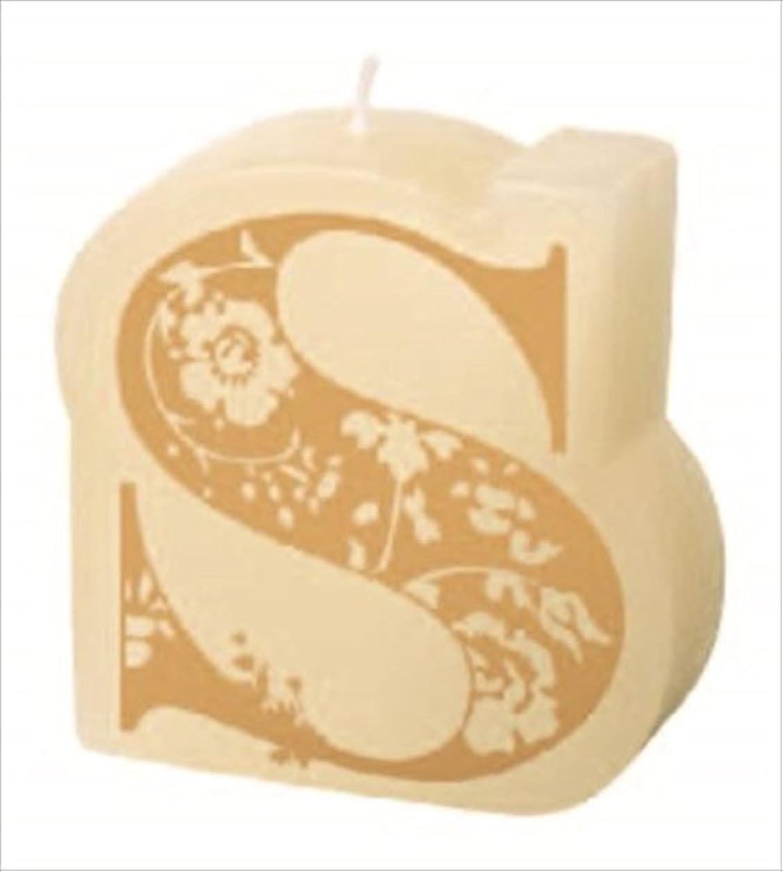 大胆不敵黒人素敵なカメヤマキャンドル(kameyama candle) イニシャルキャンドルミニ 「 S 」
