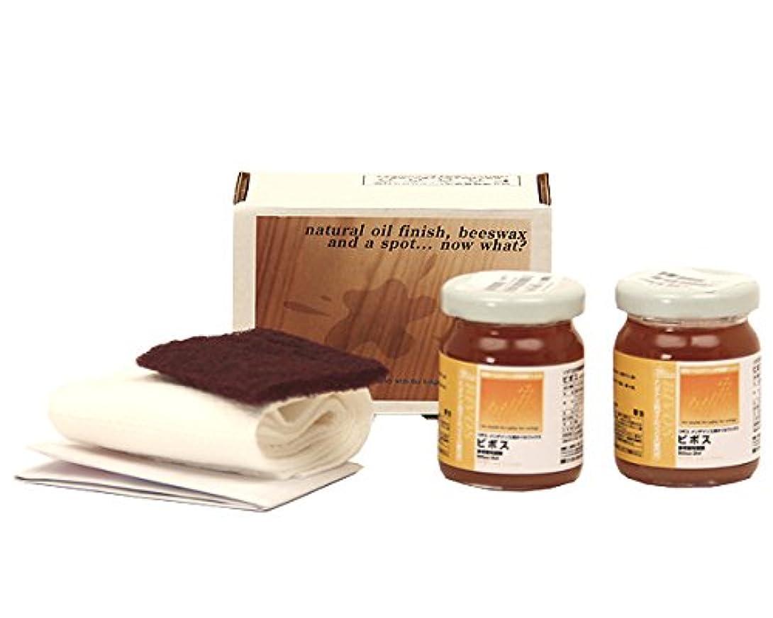 そこから神話コンチネンタルリボス 自然健康塗料 蜜蝋オイル ビボスセット(木部用)