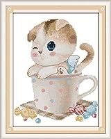 大人のための刻印されたクロスステッチキット初心者カップ猫11CTプレプリント用品フルレンジDIYニードルポイント手工芸品子供の家の装飾16x20インチ