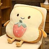 クリエイティブトーストスライスされたパンのおもちゃ45 * 40cm13種類の果物を組み合わせた動物かわいい笑顔の形をしたフードピローと脚の腕のギフト イチゴ doll with blanket