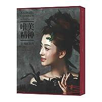 Aesthetic spirit (Liu Su painting)(Chinese Edition)