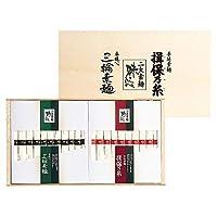 ( 揖保乃糸 / 三輪素麺 ) 二大素麺 / 味くらべ ( 21束 / 木箱入り )