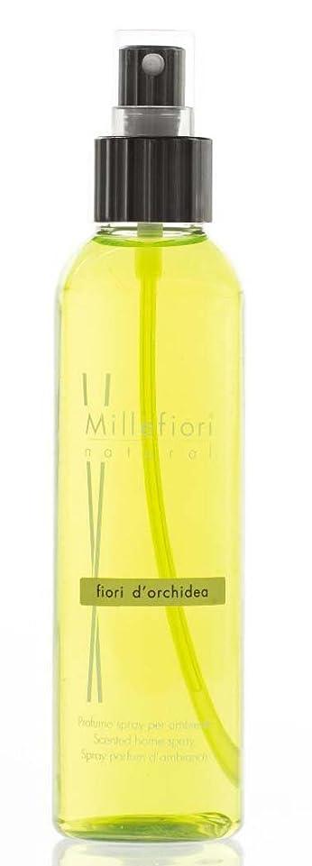 おなかがすいた定期的に後Millefiori ホームスプレー150ml [Natural] オーキッド 7SRFO