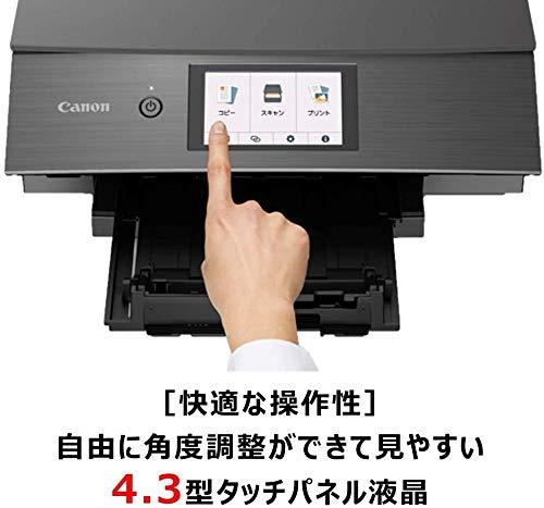 『Canon プリンター A4インクジェット複合機 PIXUS XK90 2020年モデル + インクセット』の4枚目の画像