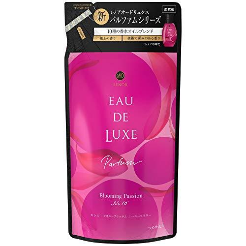 レノア オードリュクス パルファム 柔軟剤 10種の香水オイル ブルーミングパッション No.10 詰め替え 410mL