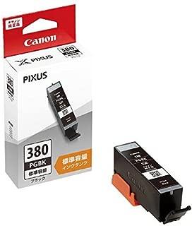 キヤノン インクタンク ブラック BCI-380PGBK 【まとめ買い3個セット】