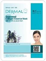 シートマスク 海藻 100枚セット ダーマル(Dermal) フェイス パック