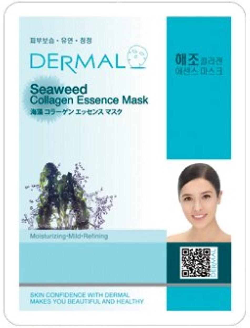 同僚別のセットするシートマスク 海藻 100枚セット ダーマル(Dermal) フェイス パック