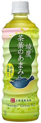 コカコーラ 綾鷹 茶葉のあまみ 525ml PET×24本 [4194]